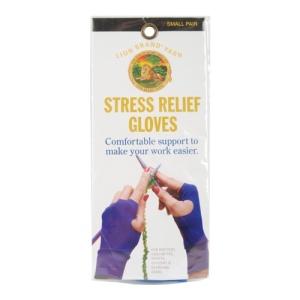 Liobrand Stress Relief Gloves