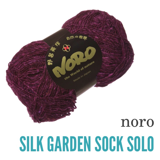 Noro Silk Garden Sock Solo BLOG
