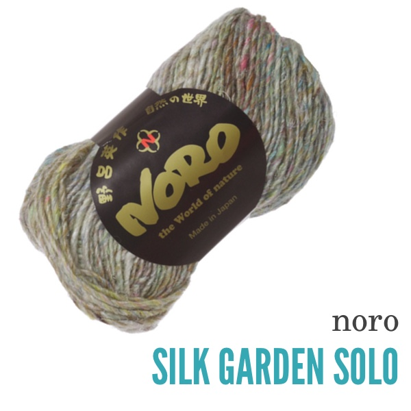 Noro Silk Garden Sock Solo BLOG