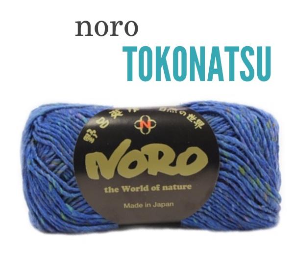 Noro Tokonatsu BLOG