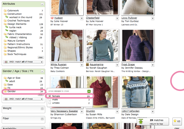Hack Search Ravelry Patterns 18