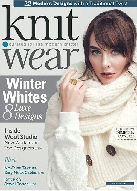 knit wear f 17 cover