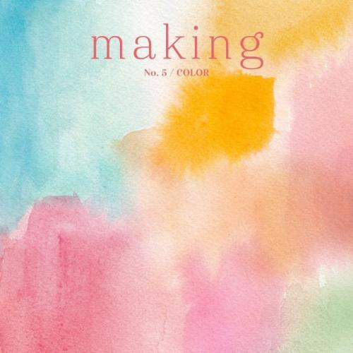 Making Magazine 5 Colours